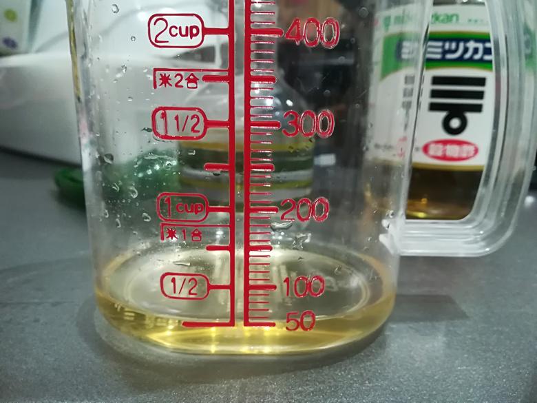 お酢50ml